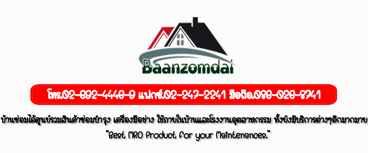 Baanzomdai